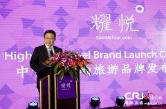 中青旅推高端品牌nbsp&nbsp会员尊享私人旅游顾问服务