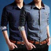 泰芝郎春装新款长袖衬衫男 明星衬衣韩版修身休闲男士衬衫男装潮