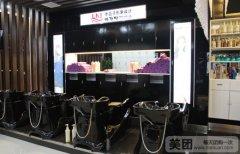 【天津李嘉子形象设计团购】李嘉子形象设计(滨海新区总店)单人