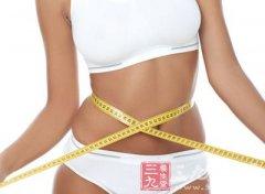 哥本哈根减肥食谱 快速的减肥方法