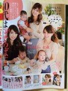 日本43岁美女外婆容颜身材宛如少女 减肥保养秘诀公开