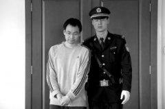 """网络推手""""立二拆四""""非法经营案将于18日公开宣判"""