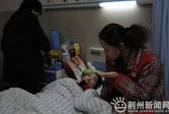 7岁绝症儿子用肾救妈妈 点燃三个人生的希望