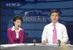 小S汪涵何炅 揭知名主持人现场出丑瞬间(1)