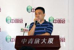 趣旅网CEO栾杰:着力打造高端海岛度假产品