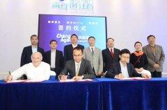 全球高端创新科技企业Mylio落户横琴并建Mylio China