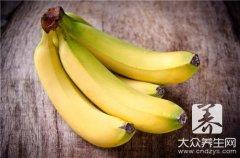 【最新的香蕉吃法,女人们肯定都喜欢】