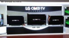OLED有机电视销量猛增 称雄高端市场