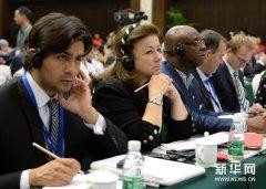 世界休闲农业与乡村旅游城市联盟首次峰会开幕