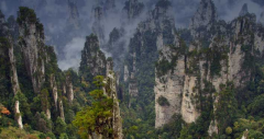 秋日莽山行图片98,莽山旅游景点,风景名胜