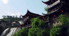 张家界+凤凰6日漫步图片140,张家界旅游景点,风景名胜