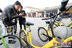 春暖花开好踏青 长沙市民不妨试试共享单车