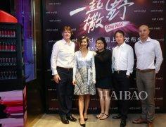 风靡全球的美国四大彩妆品牌之一 Wet n Wild 登录中国!