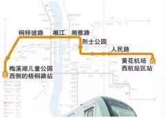 长沙地铁6号线工可获批 将覆盖城市东西向客流走廊