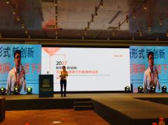 美呗创始人获全球美创会中国医美互联网人物奖