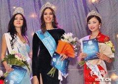 世界城市旅游小姐国际大赛落幕 湘妹子杨雅婷荣获亚军