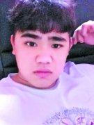 广州17岁男孩赶考途中失踪 失联前曾5次报警(图)