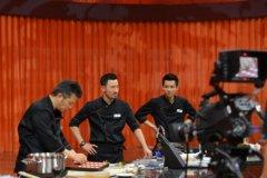 揭秘《谁是你的菜》高颜值厨团用美味交换明星小秘密