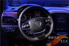 同级最奢华的科技汽车单品 起售不到9万 华晨中华V6重庆上市