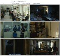 2017年日本8.4分剧情片《人生密密缝》BD日语中字